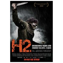 HALLOWEEN 2 Poster Mini Promo Movie (11 x 17 Inches - 28cm x 44cm) (Korean) Sheri Moon Zombie Chase Wright Vanek Scout Taylor-Compton Brad Dourif Caroline Williams